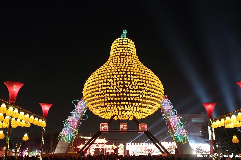 2012台灣燈會在彰化 (17)