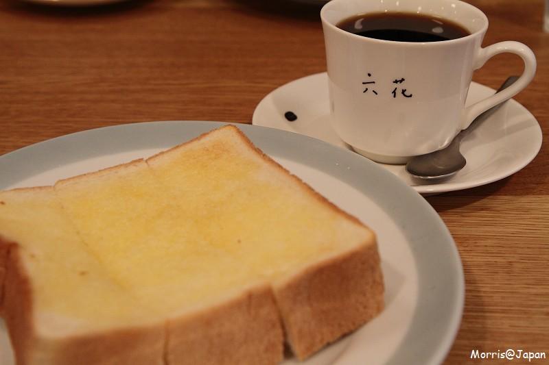 2012 Japan Day 5 (10)