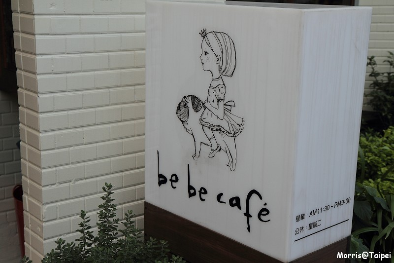 be be cafe (46)