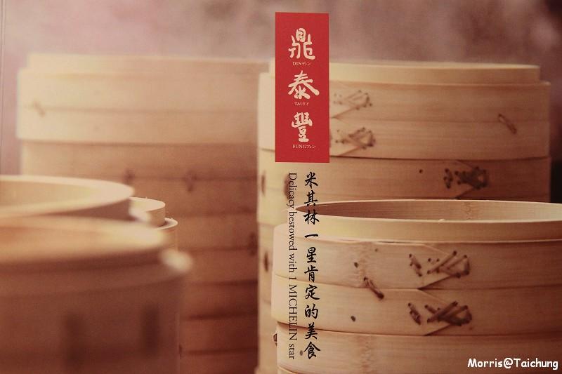 鼎泰豐小籠包 (7)