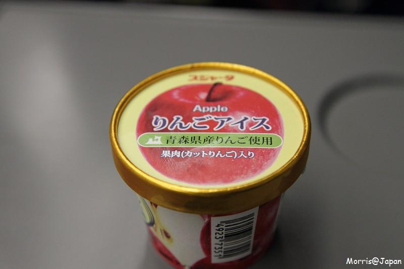 2012 Japan Day 5 (16)