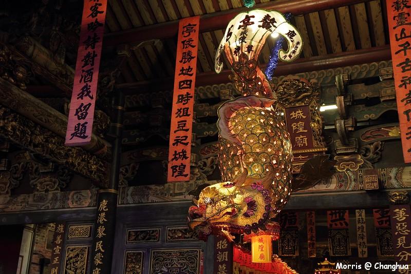 2012台灣燈會在彰化 (98)