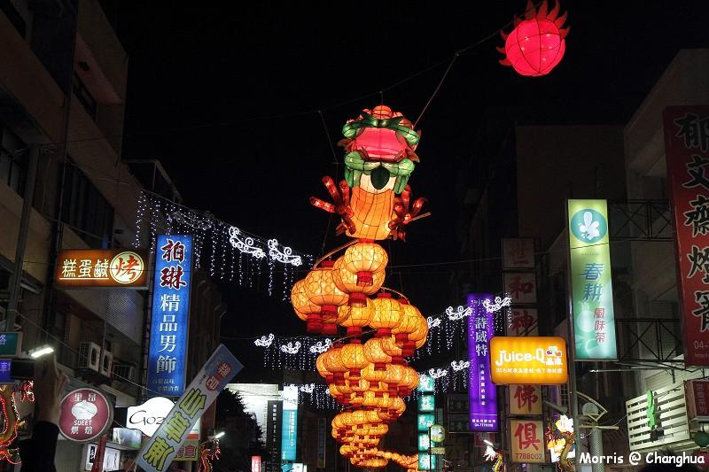 2012台灣燈會在彰化 (85)
