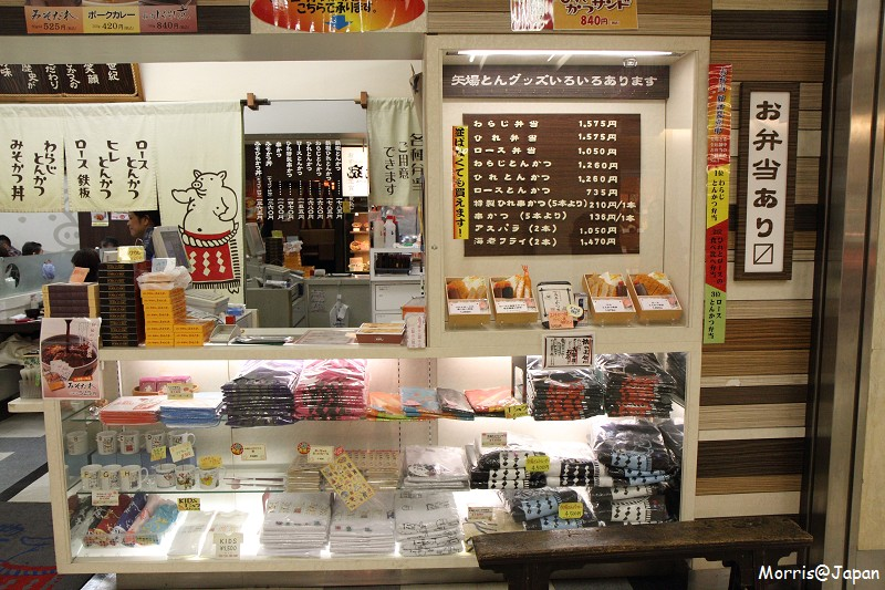 2012 Japan Day 1 (6)