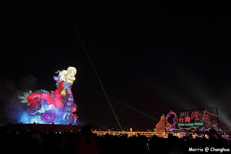 2012台灣燈會在彰化 (66)