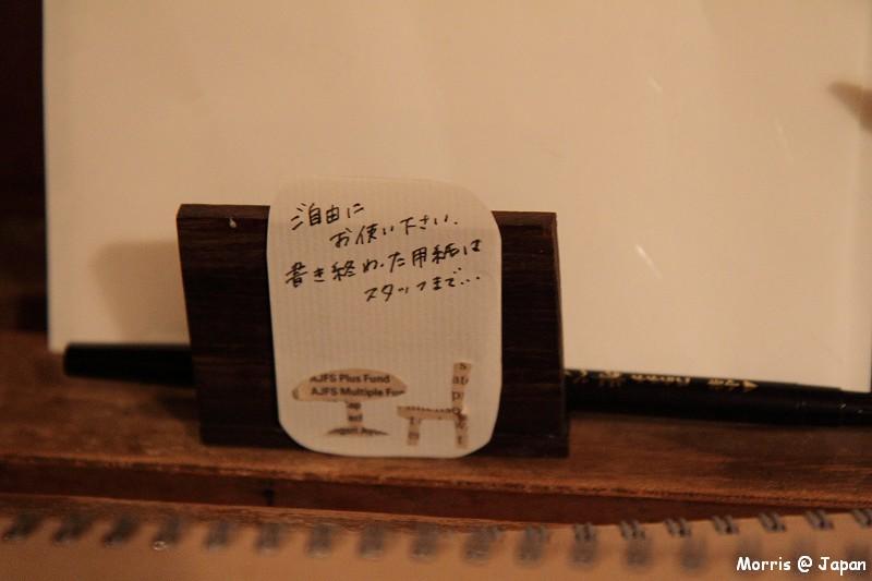 森彥咖啡 (24)