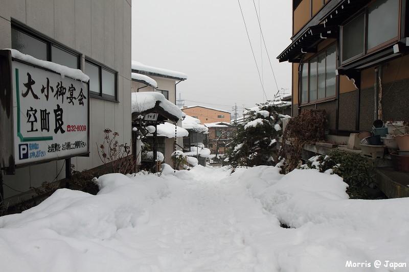 高山 東山散步道 (29)